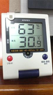 2010521