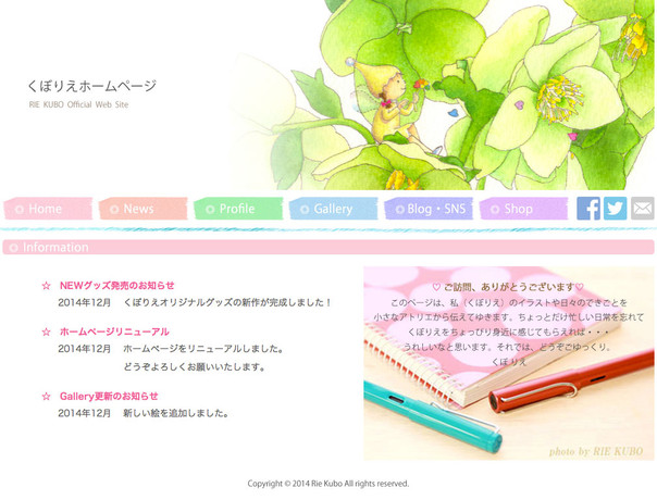 Hp_top_2