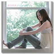 Album_kamita190